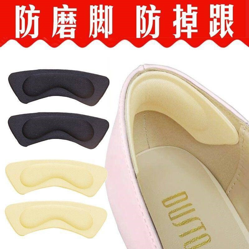 Anti chafing heel stickers thickened half size insoles big heel stickers high heel stickers heel stickers foot stickers