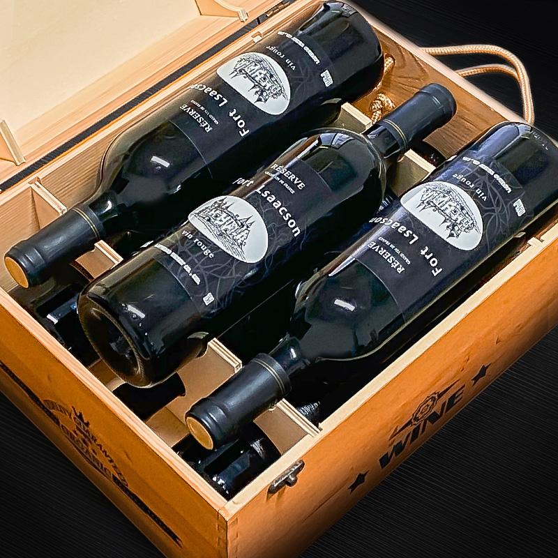 红酒6支装法国进口干红葡萄酒2瓶礼盒套装红酒整箱送酒杯婚庆送礼