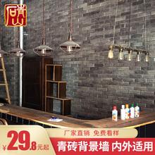 复古小青砖仿古砖贴片外墙砖文化砖背景墙墙面条砖明清灰色室外