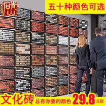 白色文化砖红砖文化石仿古砖客厅电视背景墙砖室内墙白砖北欧瓷砖