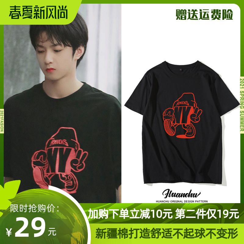 时代少年团同款刘耀文t恤短袖宽松好用吗