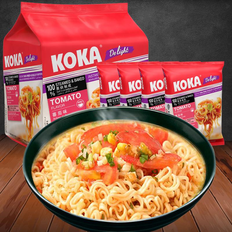 进口泡面新加坡KOKA方便面番茄味快熟面 非油炸汤面 清淡素面 4袋