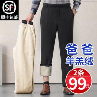 爸爸加绒加厚裤 老人长裤 子男士 厚款 秋冬季 外穿羊羔绒中老年休闲裤