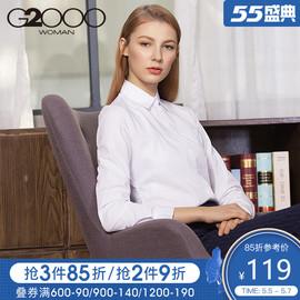 G2000职业女装正装上衣 衬衣OL通勤商务优雅气质白色长袖衬衫图片