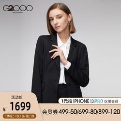 G2000女装21秋冬新款一粒扣商务黑西装显瘦气质气场职场西服外套
