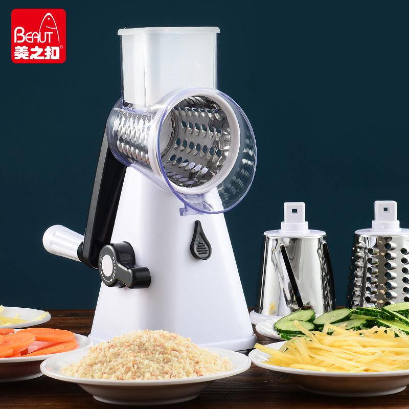 美之扣滚筒切菜机家用多功能切菜器土豆丝切丝擦丝刨丝器厨房神器