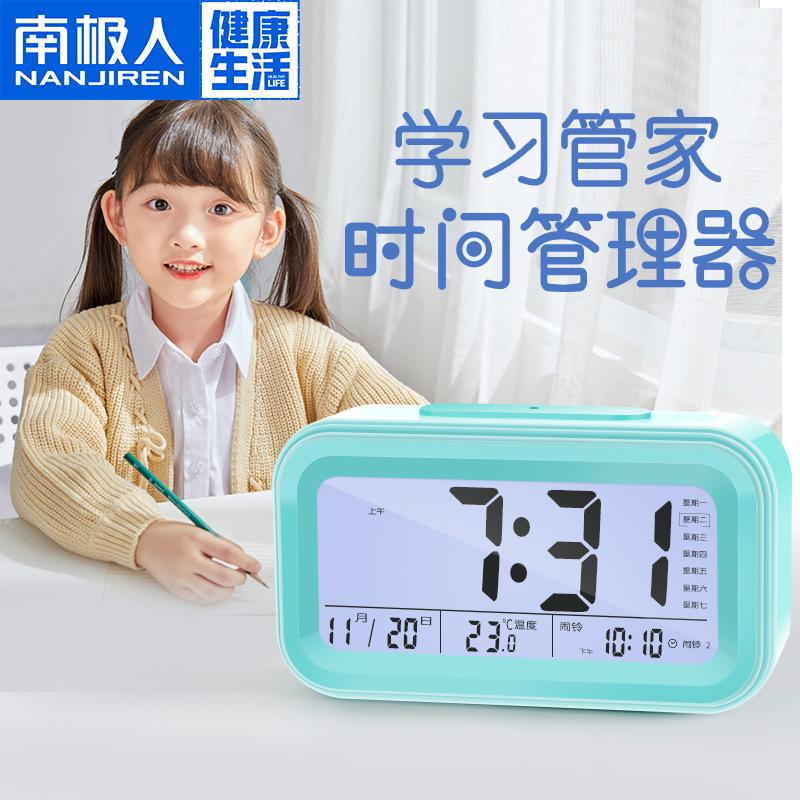 南极人闹钟学生用智能创意电子儿童静音床头夜光专声音超大小多功 thumbnail