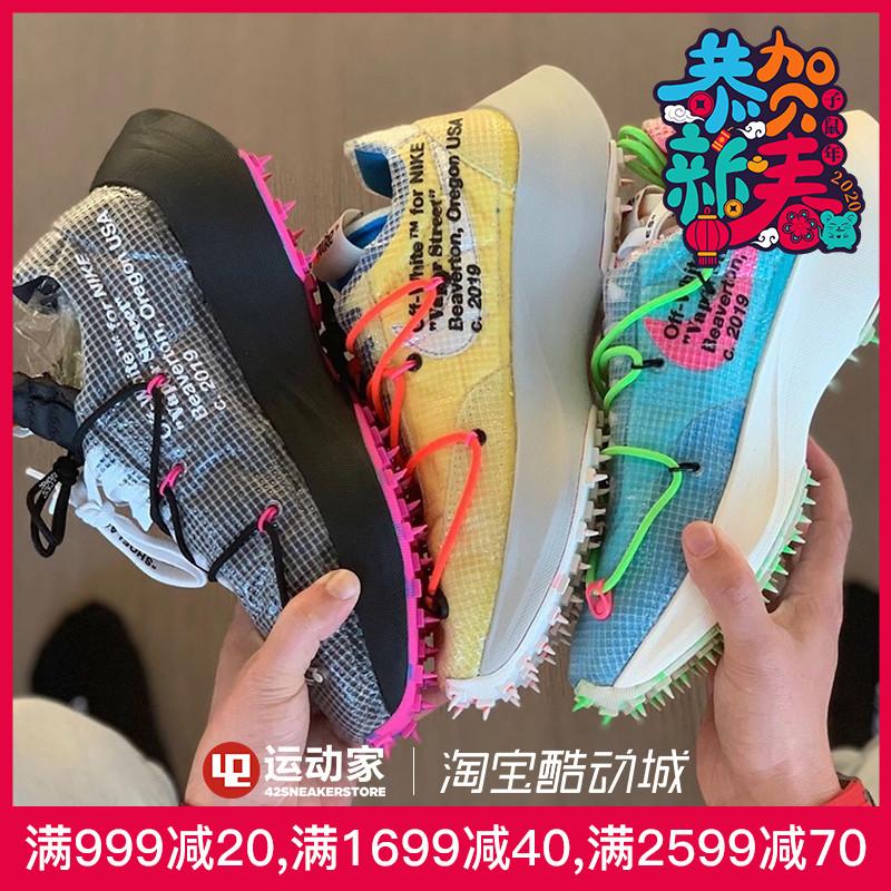 42運動家Off-White x Nike Vapor Street聯名 CD8178-001 400 700