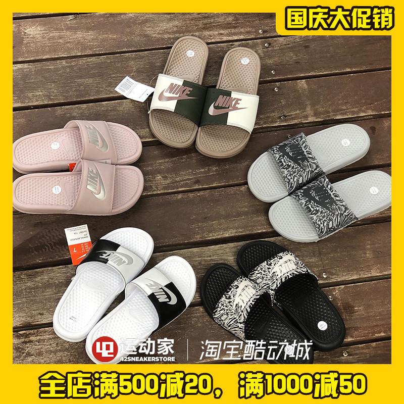 券后199.00元【42运动家】Nike Benassi 黑白字母logo 潮流拖鞋 343881