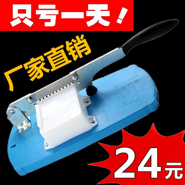 Специальные кухонные ножи / Ножи для сыра Артикул 594667700444