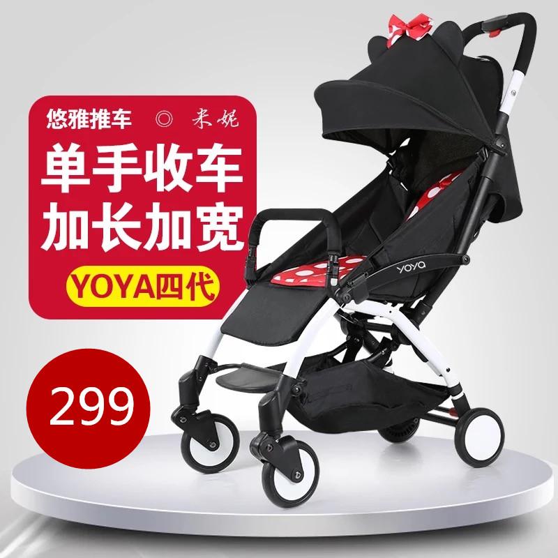 Ребенок автомобиль мини новорожденных ребенок тележки ребенок ребенок детские перчатки толкать может сидеть можно лечь сложить портативный лежащий