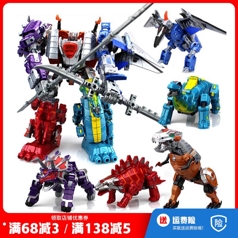 正版变形玩具金刚5恐龙霸王龙机器人五合体儿童玩具男孩模型6岁4(非品牌)