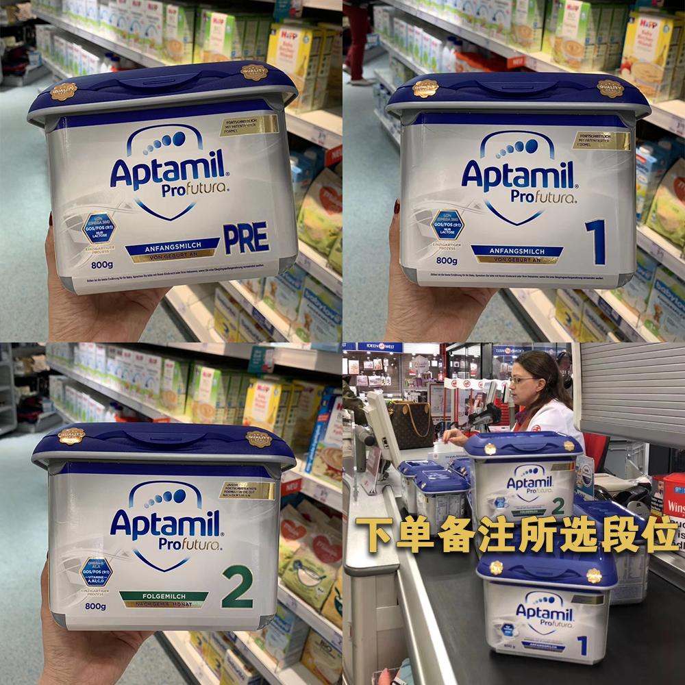 8つのパッケージは、ドイツのプラチナ版の直送小包税です。彼を愛する粉ミルクatamile pre 1段2段+2+