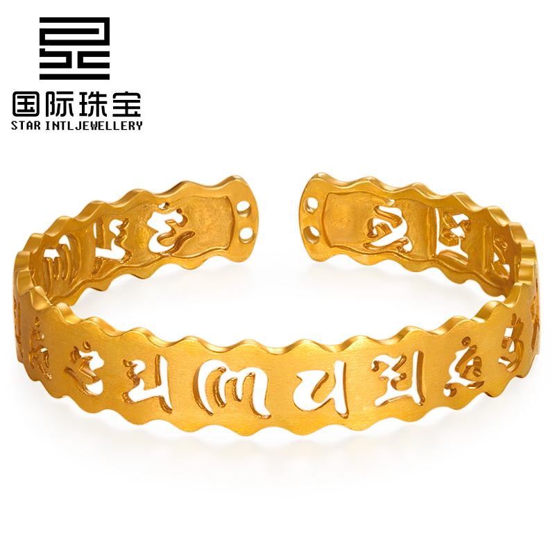 Gold bracelet womens pure gold six words true words full gold brides hand jewelry solid bracelet for mother to send his wife