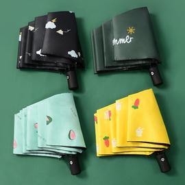 全自动雨伞女 晴雨两用ins防晒防紫外线遮太阳折叠男学生定制logo图片