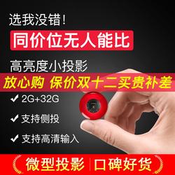 2020新款蒂彤t6手机家用小型投影仪