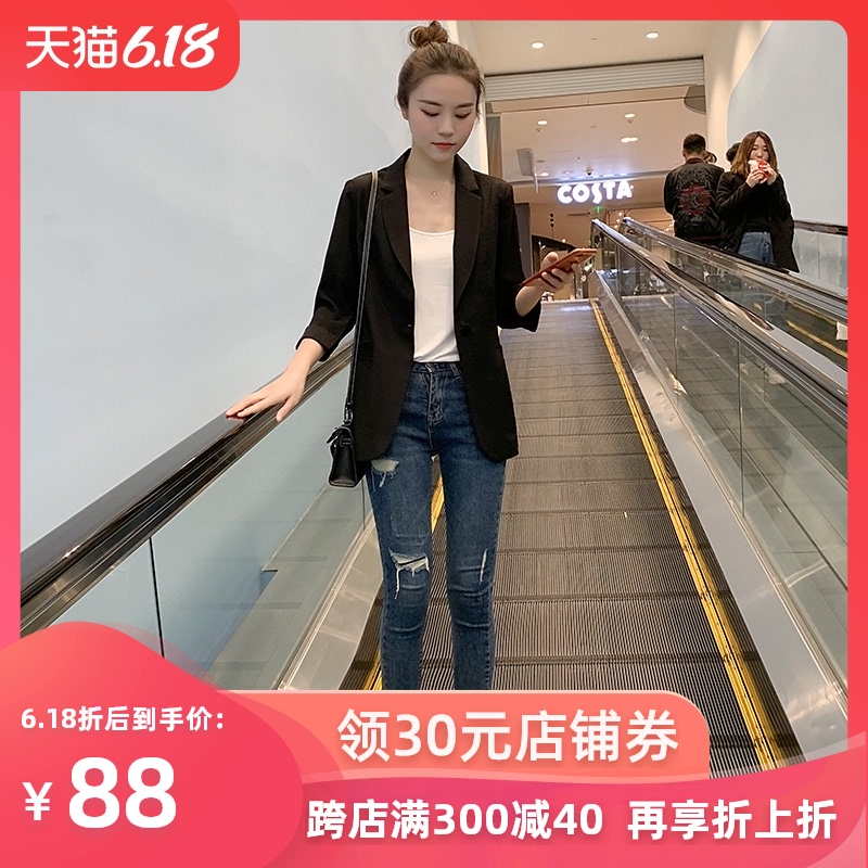 Net red Blazer coat women's 2020 spring and Autumn New Korean summer chic casual black thin suit top
