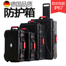 TANKSTORM protective box multi-function equipment safety box portable waterproof instrument box rod box