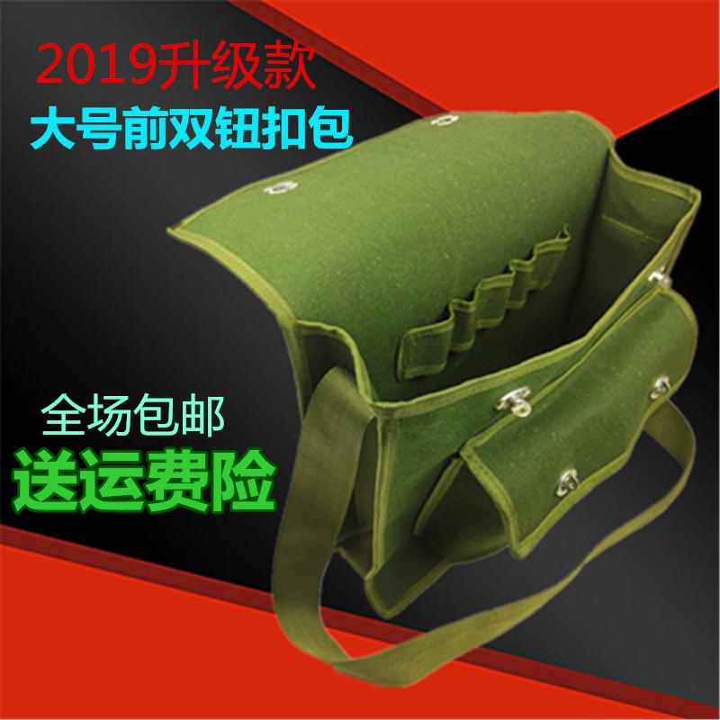 电工工具包帆布大加厚多功能维修安装包耐磨大号工具袋单肩包钮扣