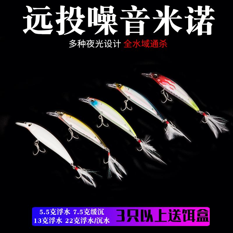 Приманка для рыб Артикул 549816001333