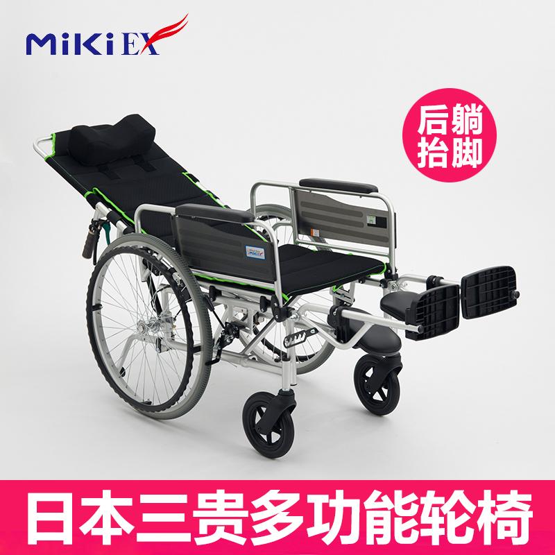 券后4280.00元日本三贵老人手推代步半瘫痪轮椅