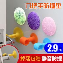 硅膠門吸免打孔衛生間門把手門后防撞墊廁所門阻擋門頂吸門器墻吸