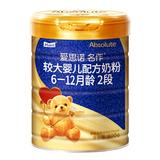老日期限时秒杀 爱思诺名作 韩国进口配方奶粉2段800g牛奶粉1听装