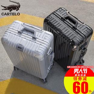 卡帝乐ins网红行李箱24寸旅行箱女男密码 拉杆箱万向轮20寸登机箱
