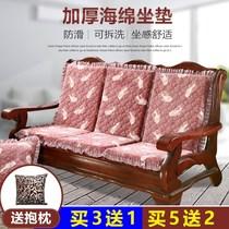 木质沙发坐垫靠垫一体三人加厚凉椅带靠背木椅子实木垫子四季通用