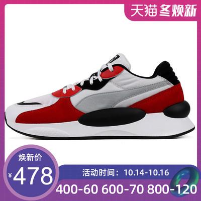 PUMA彪马19年秋季新品男鞋运动复古舒适跑步鞋休闲板鞋 370230-01