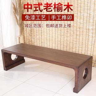 古琴桌凳矮桌榻榻米古琴桌桐木矮实木日式茶几飘窗桌老榆木茶桌子