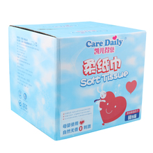 Keirdre Baby Soft Paper Towel Pumping Paper Towel Full Box 60 Small Packs Light Blue 60 Paper Pumping Official Flagship Store
