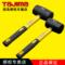 tajima田岛橡胶锤子橡皮锤子装修地板瓷砖锤弹力平顶榔头包邮耐用