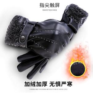男士冬户外骑车防风防水加绒皮手套