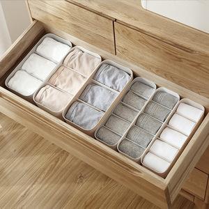 分格袜子收纳盒塑料内衣内裤储物盒桌面抽屉整理盒家用可叠加