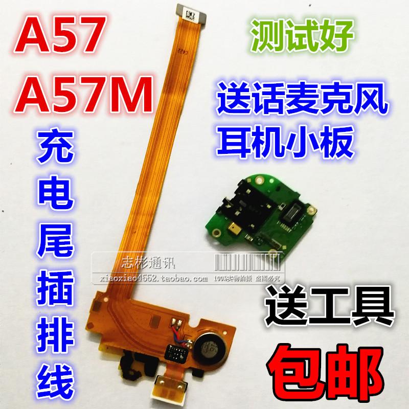 OPPO A57 送话器小板 OPPOA57m/T尾插排线小板主板充电话筒麦克风