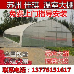 625/825热镀锌温室大棚骨架种植养殖 钢管大棚蔬菜农用连栋棚配件