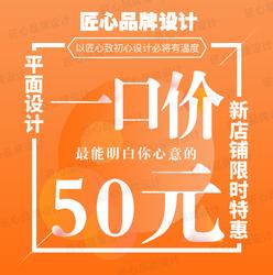 lg设计logo店标loogl0g0设计代做loge设计原创lougou商标设计标志