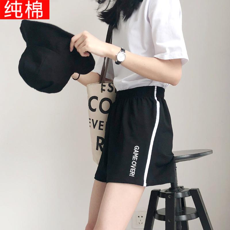 22.80元包邮夏运动女2019新款宽松休闲港味短裤