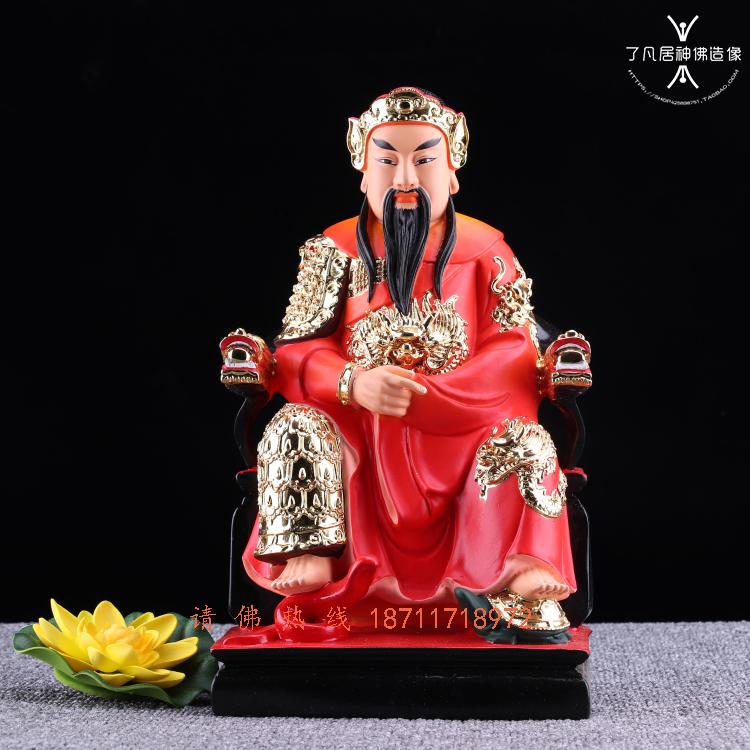 Статуи идолов Артикул 557150956548