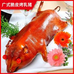 广式脆皮烤乳猪 金牌烤乳猪全猪美味健康半成品酒席开业乳猪整只