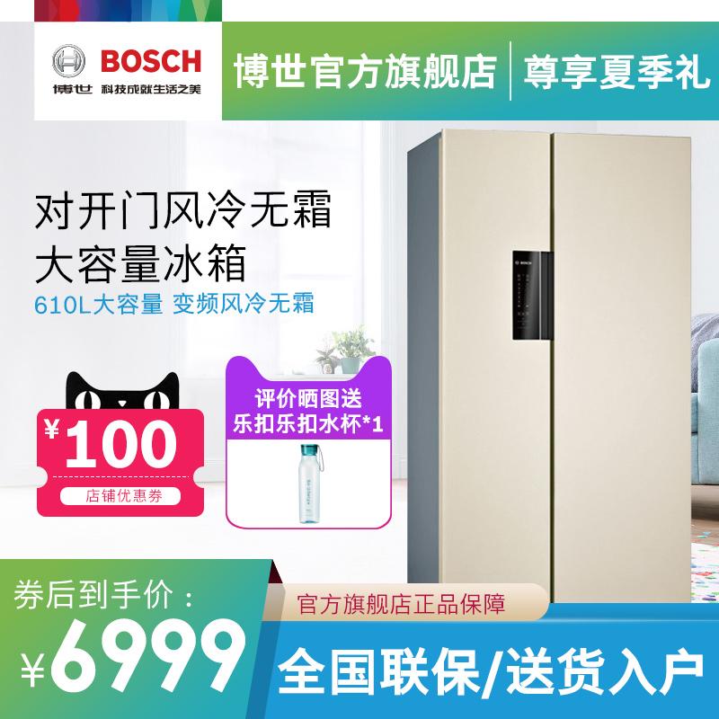 Bosch/博世 KAN92E68TI 对开门风冷无霜电脑控温双开大容量冰箱