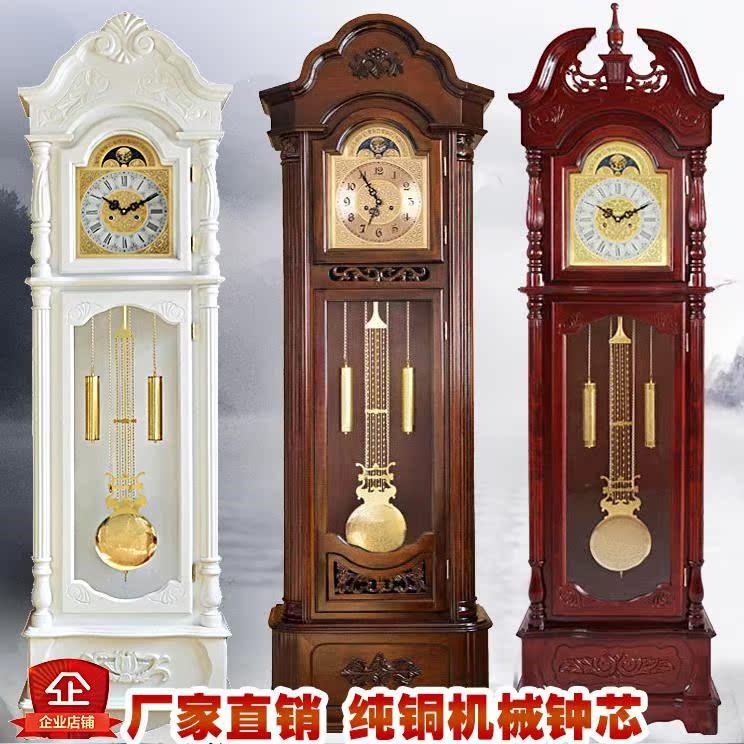 牌 机械落地钟 钟爱一生欧式钟 客厅酒店实木立钟家居装饰钟三五