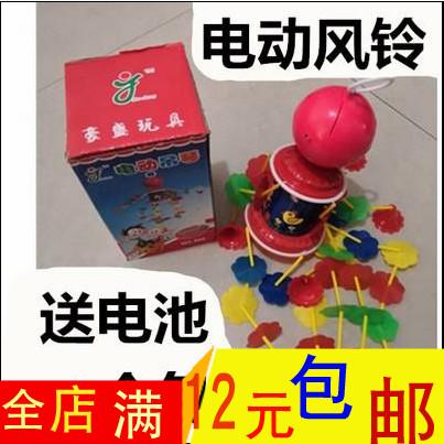 Прикроватные игрушки / Погремушки Артикул 556070530166