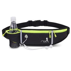 超薄款运动贴身水壶腰包跑步手机包男女户外防水隐形迷你小腰带包
