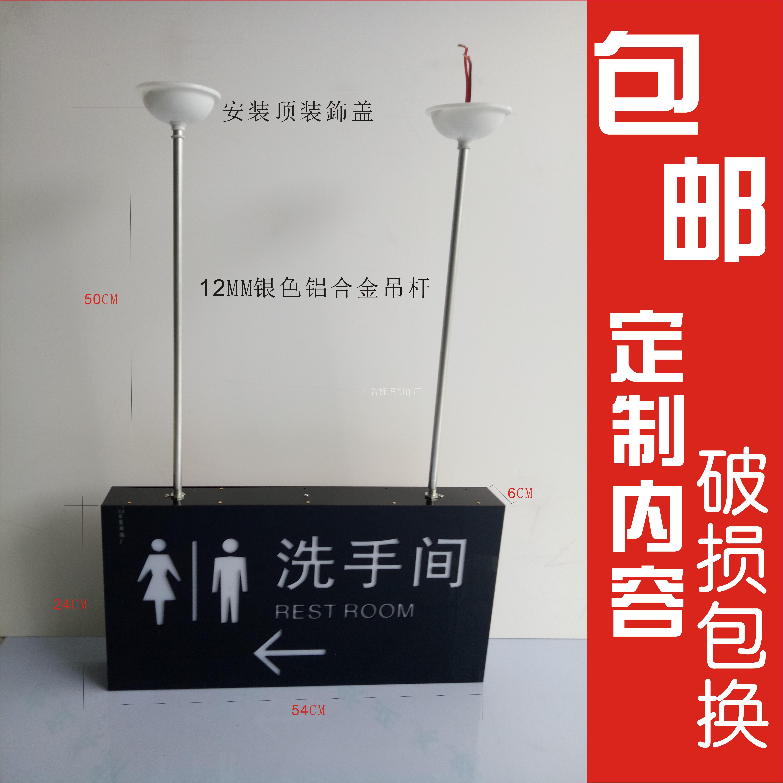 Туалетная инструкция свет Box-сторонний свет сейф полностью Индикация канала свет Канал сотрудника канала свет коробка