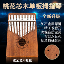 Full single-board thumb Kalimba 17 voice hand dial finger piano beginner Karin Ba Kalimba musical instrument