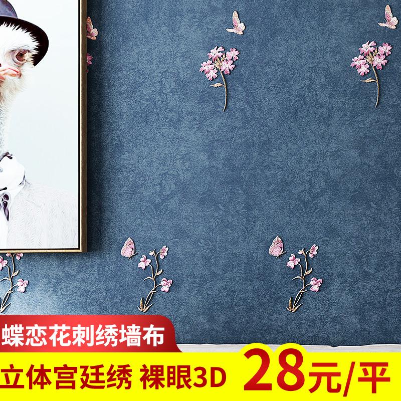 (用100元券)蝶恋花刺绣无缝墙布 简约现代田园高档奢华绣花壁布欧式 卧室客厅