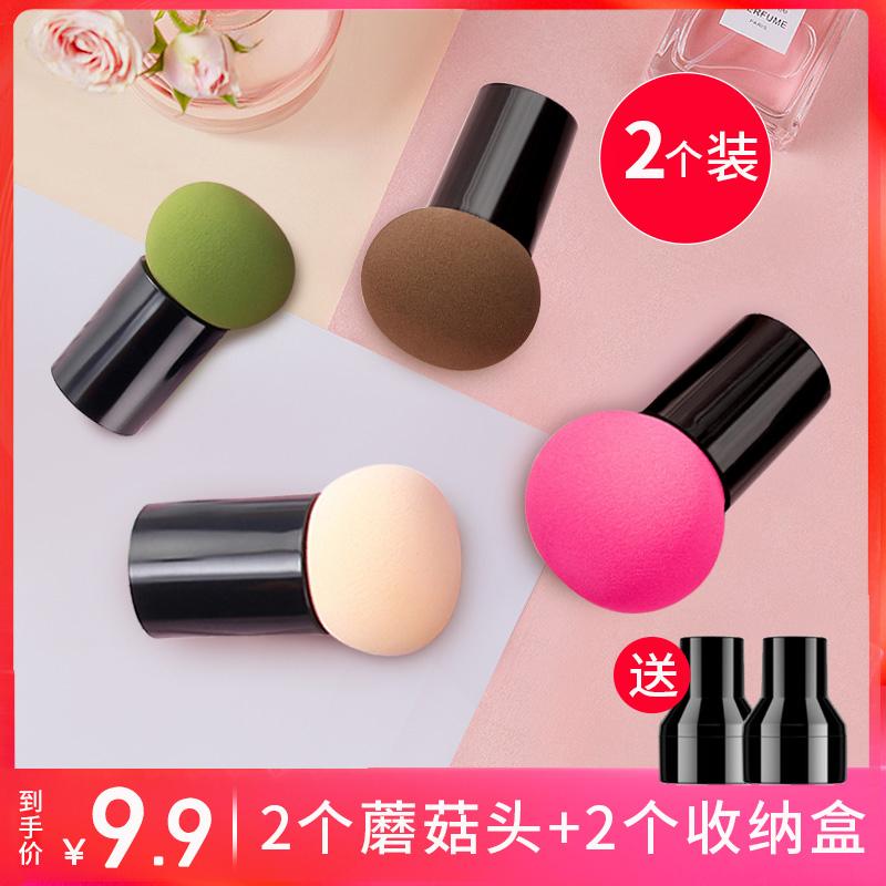 滢美圆头小蘑菇头粉扑葫芦棉不吃粉海绵美妆蛋气垫彩妆干湿两用图片