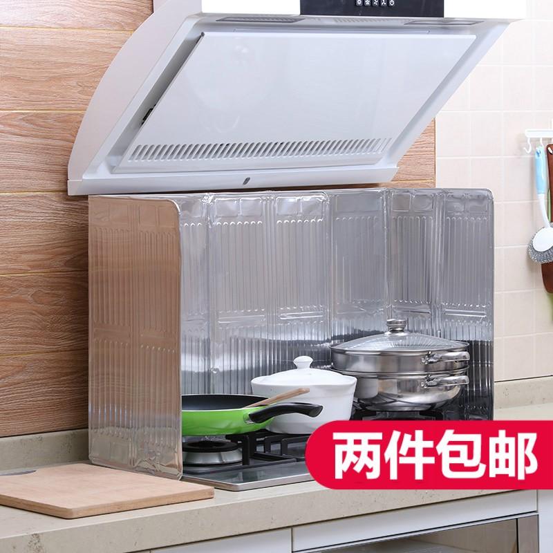 煤气灶铝箔挡油板电器隔热板厨房炒菜隔油板家用灶台防溅汤油挡板